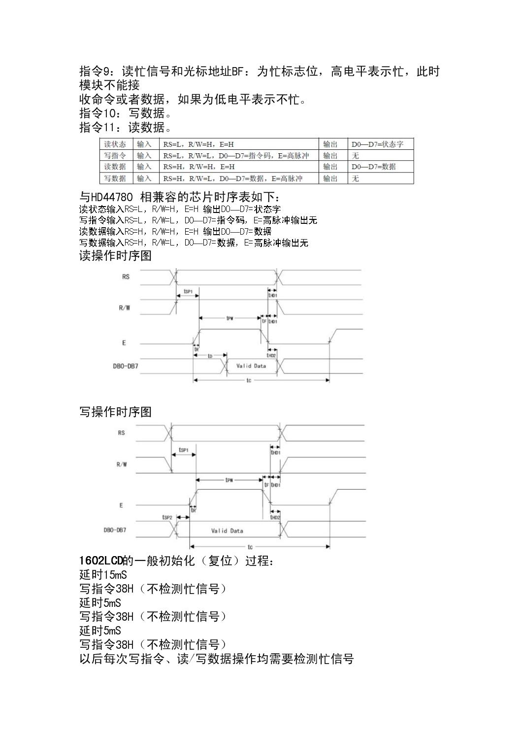 arduino lcd 1602 keypad