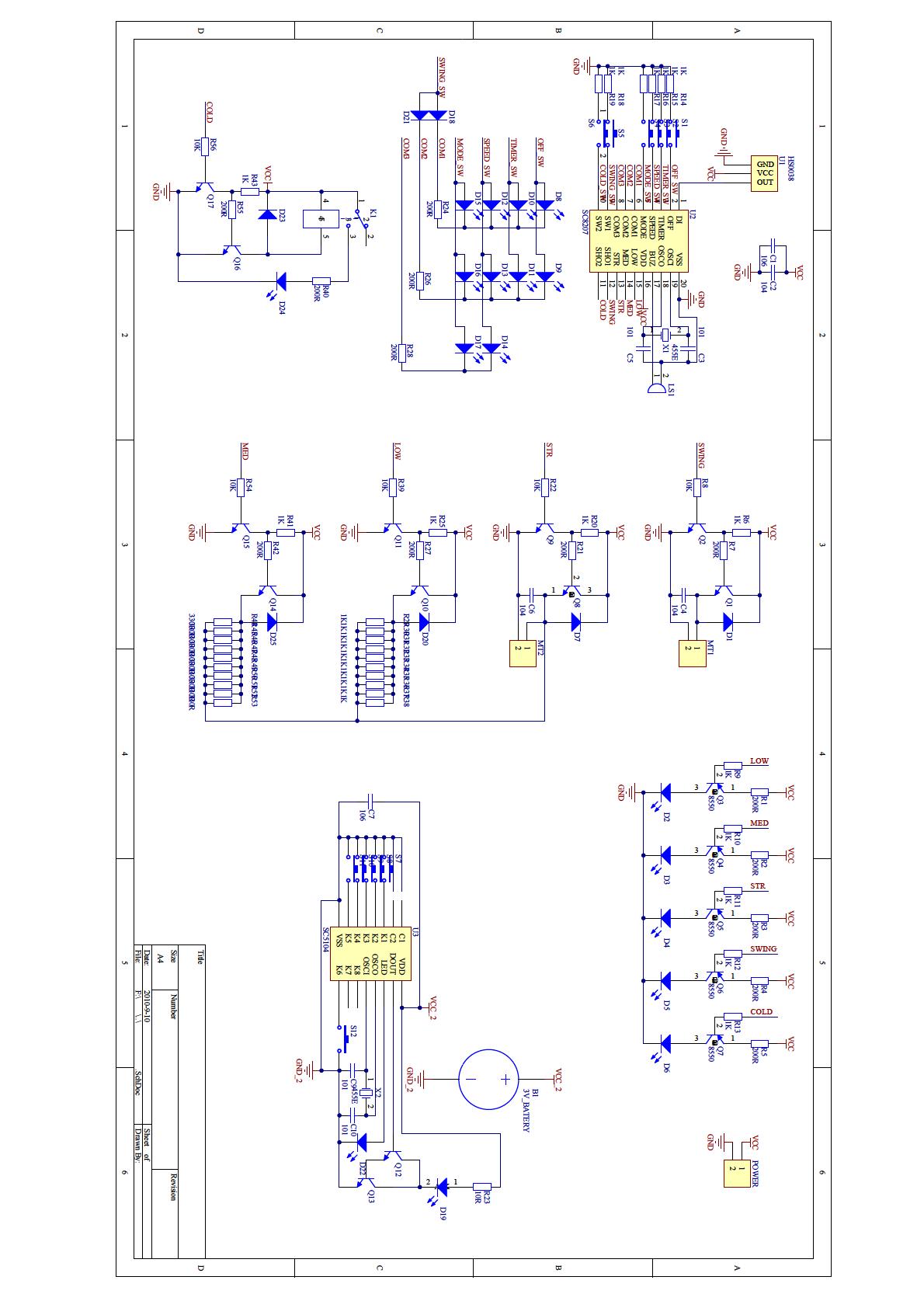 遥控电扇控制电路