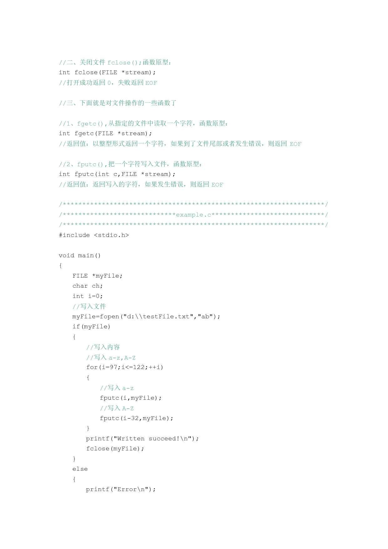 C盈利中对语言的操作by秦二呆炒股文件技巧图片